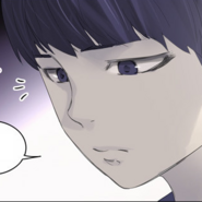 A0 - Prince