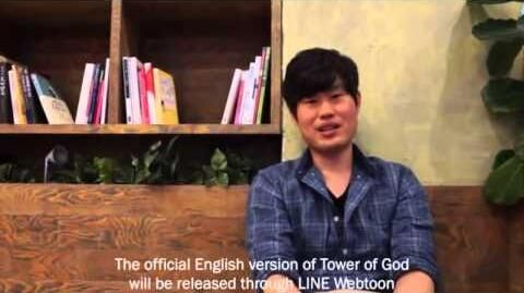 A few words form SIU (Artist Tower of God)