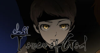 Tower of god Baam