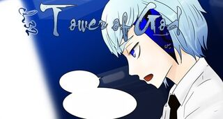 TC-Tower of God-ch32 koon thingy