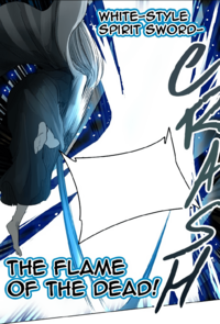 White-style spirit sword - the flame of the dead