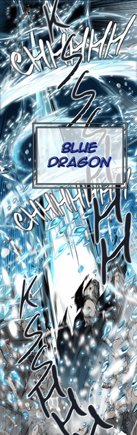 Baam blue dragon shinsoo loop