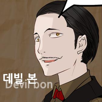 A0 - Devil Bon