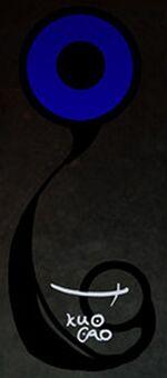 Koon symbol