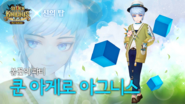 7Knight Spring Flower Party Banner - KoonAA