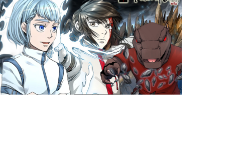 Tower of God Wiki