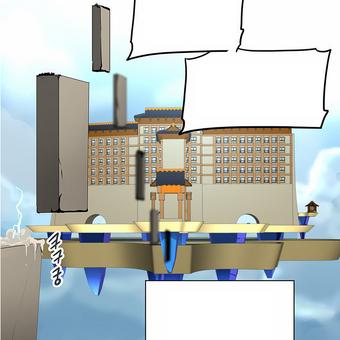 39th Floor Tower Of God Wiki Fandom