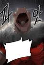 265 rak roaring