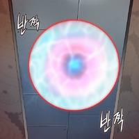 Shinwonryu