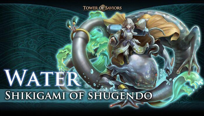 Shikigami of Shugendo - Water