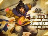 Justice-dealing Swordsman
