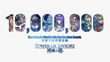 Tower of Saviors Exceeds 19 Million Downloads Worldwide Celebration Events