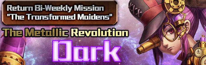 The Metallic Revolution - Dark