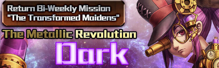 The Metallic Revolution - Dark