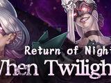 When Twilight Fades