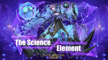 The Science of Element