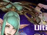 Bloodlust Under the Skin