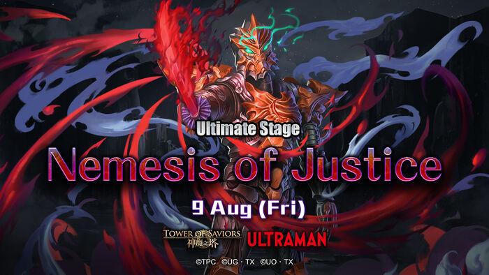 Nemesis of Justice
