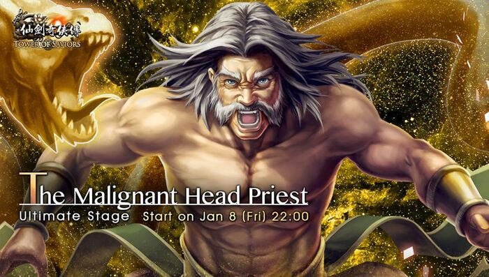 The Malignant Head Priest