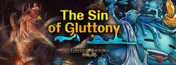The Sin of Gluttony