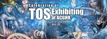 Celebration of TOS Exhibiting at ACGHK