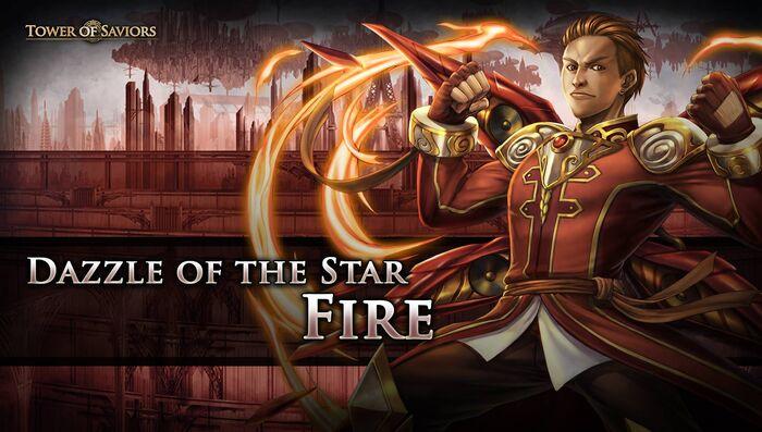 DazzleStar-Fire2