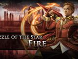 Dazzle of the Star - Fire