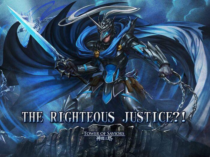 Justice's Punishment