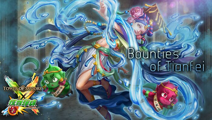 Bounties of Tianfei