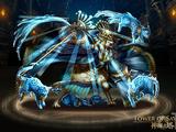 God of Mercy - Tefnut