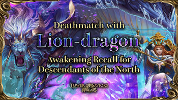 Deathmatch with Lion-dragon