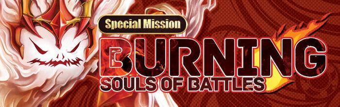 Burning Souls of Battles