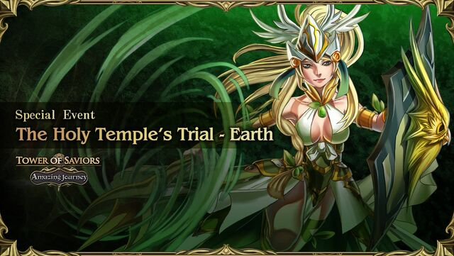 TempleTrial-Earth