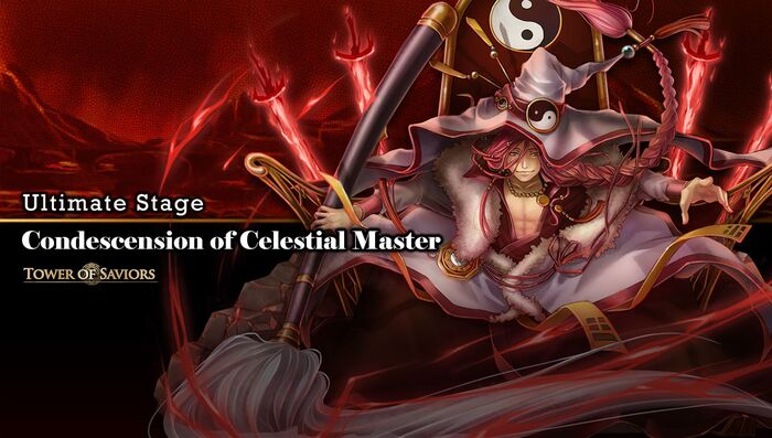 Condescension of Celestial Master