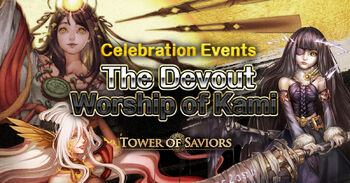 The Devout Worship of Kami