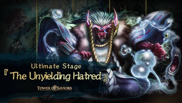 The Unyielding Hatred