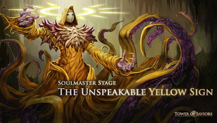 The Unspeakable Yellow Sign