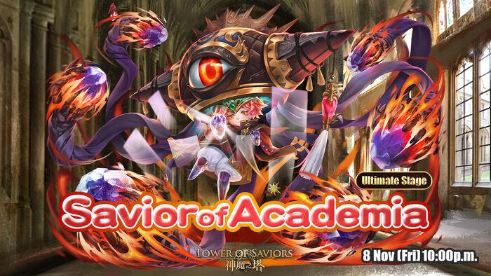 Savior of Academia