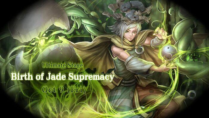 Birth of Jade Supremacy
