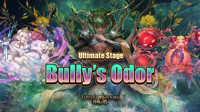Bully's Odor