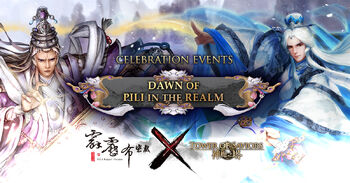 Dawn of Pili Battle in the Realm