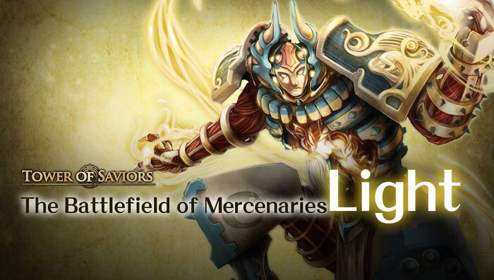 The Battlefield of Mercenaries - Light