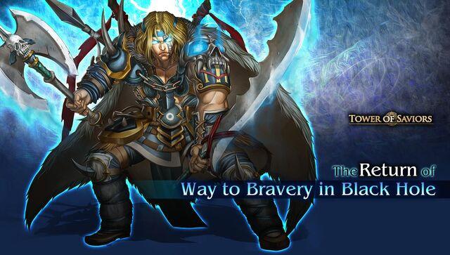IT-BraveryR