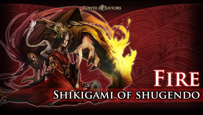 Shikigami of Shugendo - Fire