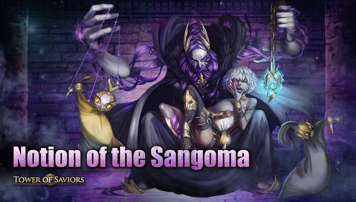 Notion of the Sangoma