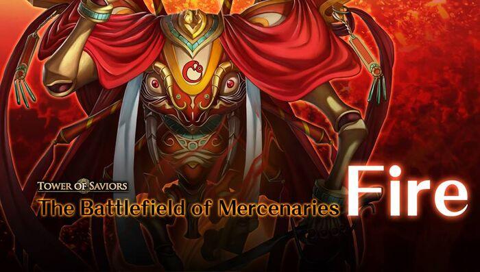 The Battlefield of Mercenaries - Fire