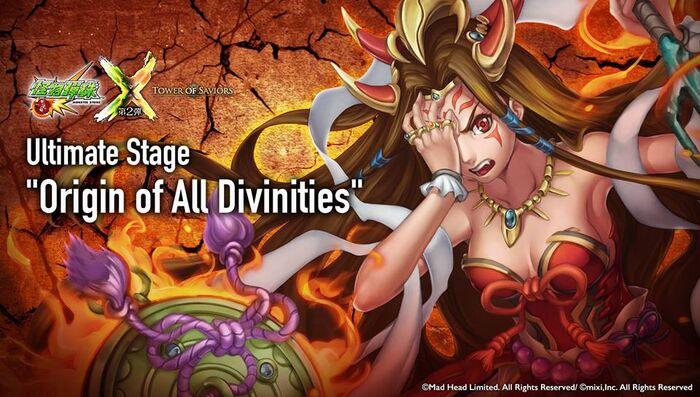 Origin of All Divinities