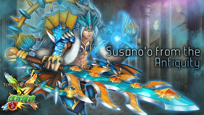 Susano'o from the Antiquity
