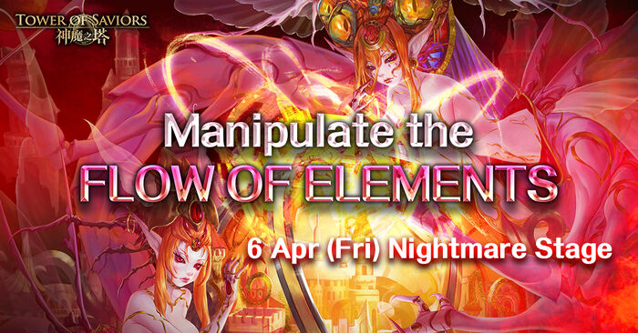 Manipulate the Flow of Elements