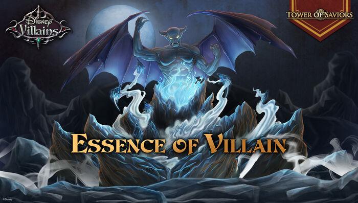 Essence of Villain